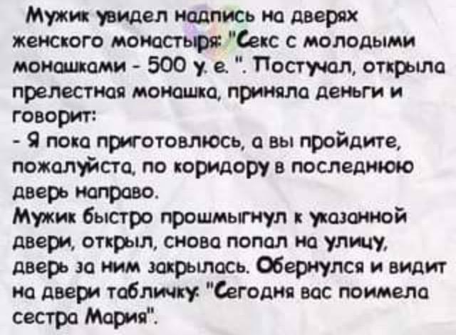 00mariya (640x471, 45Kb)