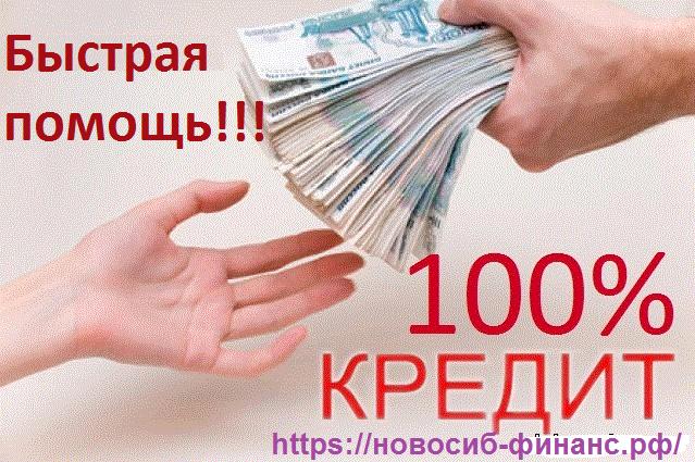 3006307_ (639x425, 263Kb)