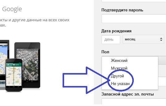 4514057_google (536x344, 53Kb)
