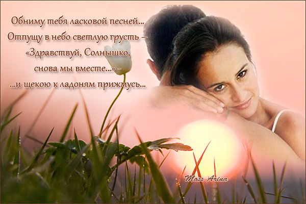 kak_slushat_mts_music_na_megafone_55476_100 (600x400, 194Kb)
