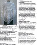 Превью D9uLKgs8U-0 (583x700, 412Kb)