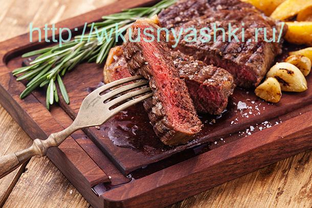 steak17022016-03 (610x407, 432Kb)