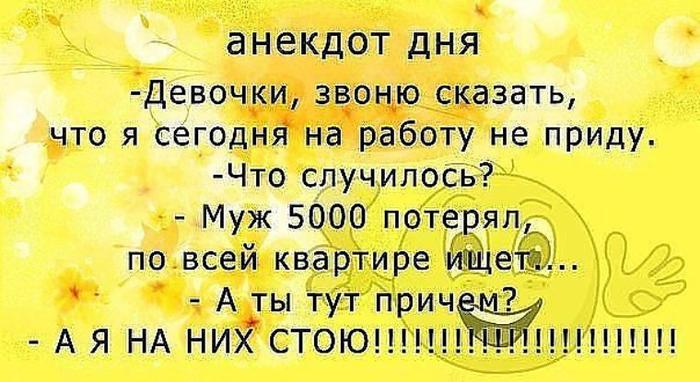 00stoyu (700x382, 464Kb)