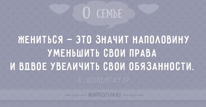 1494407162_12 (700x365, 126Kb)
