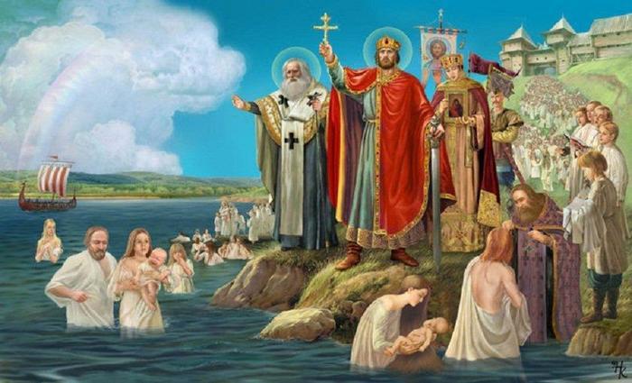 Крещение Руси. Когда же оно происходило?