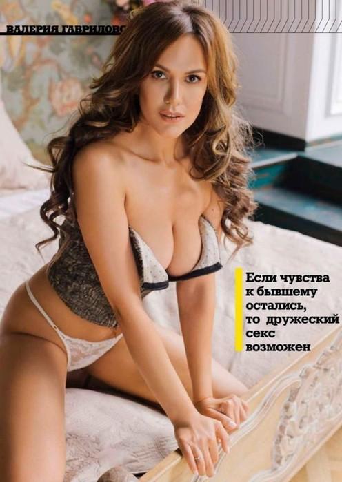 Откровенные фото ведущей НТВ Валерии Гавриловской из нашумевшего выпуска с пьяным «ВДВшником»