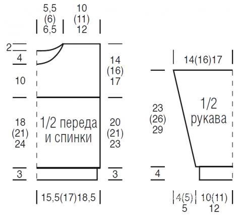 м1 (480x433, 22Kb)