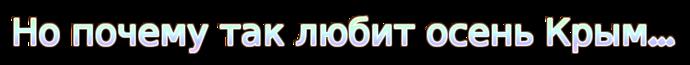 coollogo_com-19404897 (700x65, 39Kb)