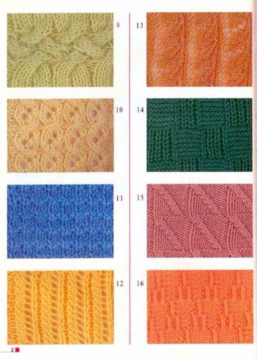 KNITTING_PATTERNS_Djv_005 (501x700, 364Kb)