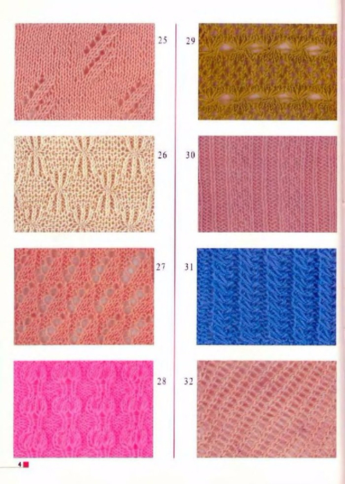 KNITTING_PATTERNS_Djv_007 (498x700, 351Kb)