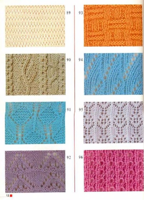 KNITTING_PATTERNS_Djv_015 (504x700, 363Kb)