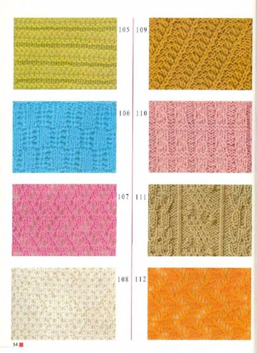 KNITTING_PATTERNS_Djv_017 (509x700, 350Kb)