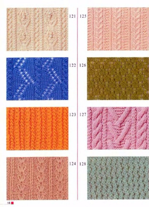 KNITTING_PATTERNS_Djv_019 (504x700, 373Kb)