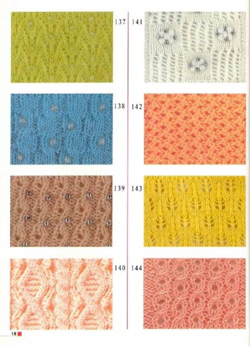 KNITTING_PATTERNS_Djv_021 (507x700, 350Kb)
