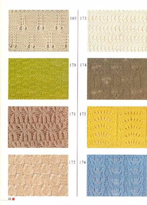 KNITTING_PATTERNS_Djv_025 (500x700, 342Kb)
