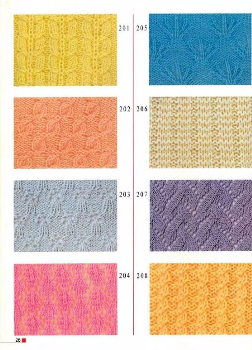 KNITTING_PATTERNS_Djv_029 (504x700, 356Kb)