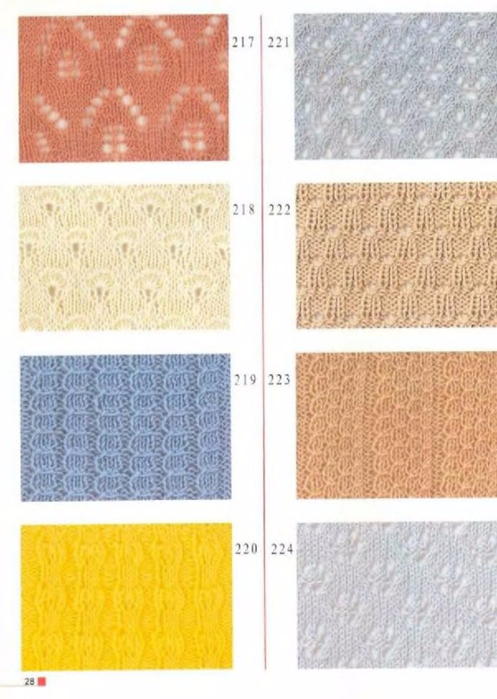 KNITTING_PATTERNS_Djv_031 (497x700, 317Kb)
