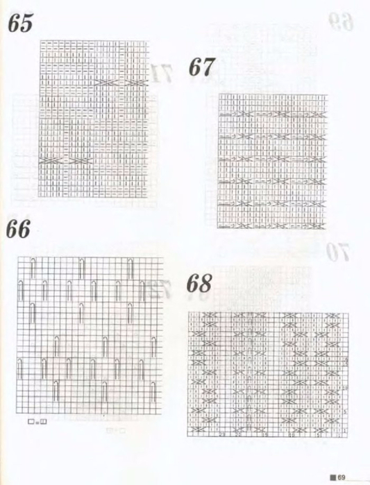 KNITTING_PATTERNS_Djv_072 (533x700, 238Kb)