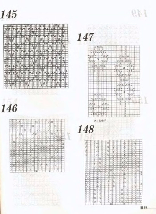 KNITTING_PATTERNS_Djv_092 (510x700, 256Kb)