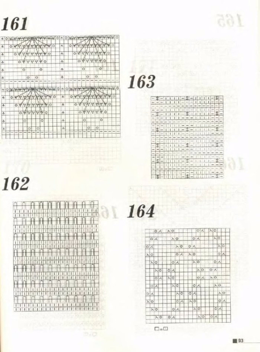 KNITTING_PATTERNS_Djv_096 (517x700, 233Kb)