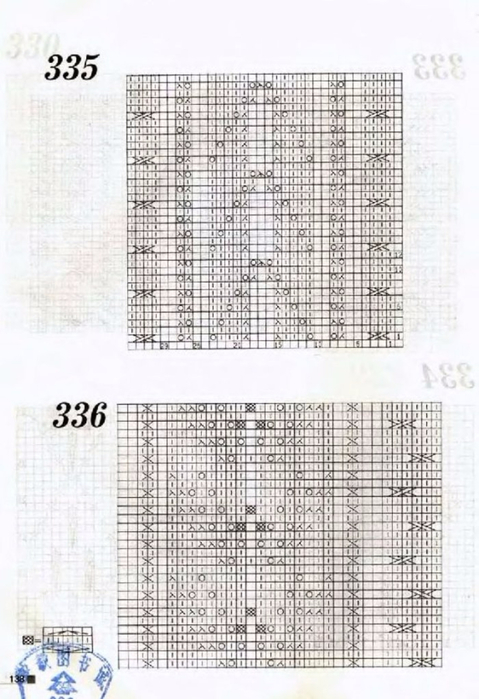 KNITTING_PATTERNS_Djv_140 (479x700, 290Kb)