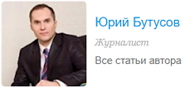 6209540_Bytysov_Urii_1_ (190x87, 14Kb)