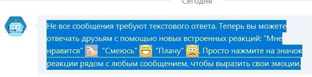 3241858_Skype1 (609x150, 17Kb)