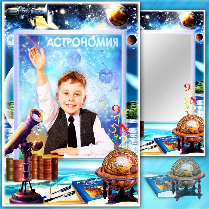 5560259_Prezentaciya333_5000_5000 (700x700, 421Kb)