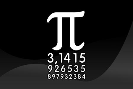 Какие секреты хранит число π (пи)?