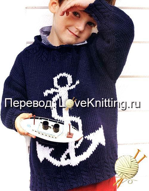 11 Пуловер с якорем МТ2 (500x638, 307Kb)