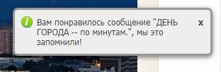 3924376_liru_knopki_2_1_ (312x102, 20Kb)