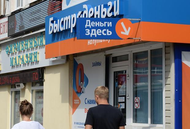 Смертельный кредит: Россияне отдают последнее и умирают