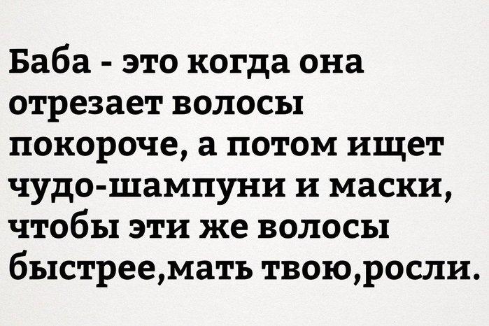 00baba (700x466, 71Kb)