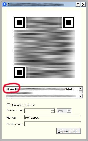 Magicoin XMG wallet (356x568, 48Kb)