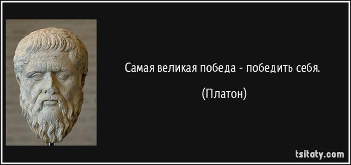 4555414_ (700x329, 28Kb)