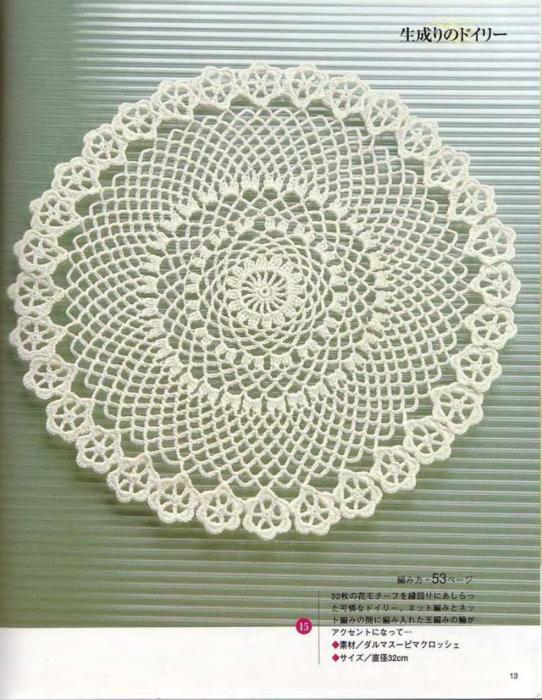 p0014 (542x700, 665Kb)