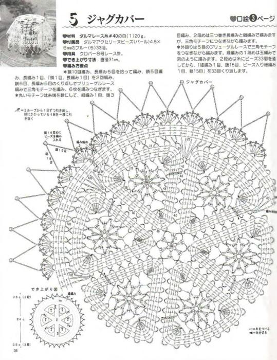 p0038 (539x700, 608Kb)