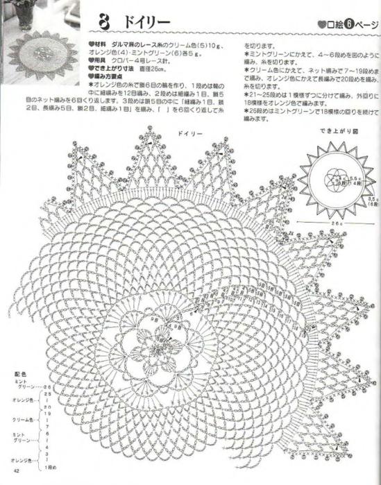 p0043 (549x700, 590Kb)