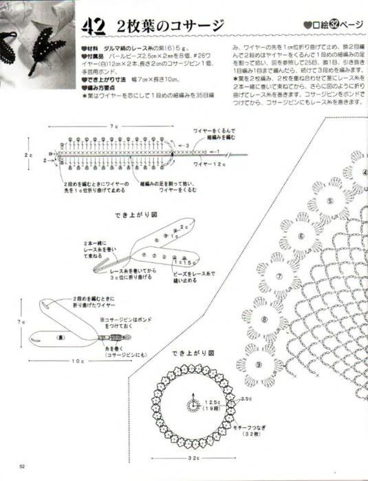 p0057 (535x700, 392Kb)