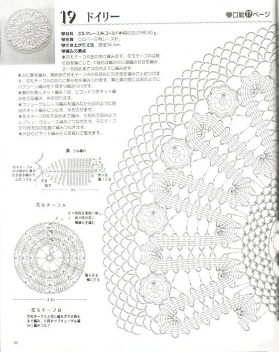 p0065 (556x700, 494Kb)