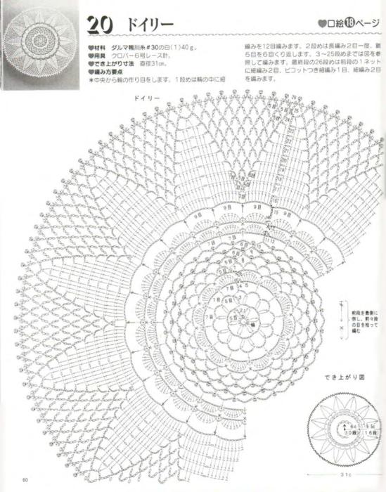 p0067 (549x700, 509Kb)