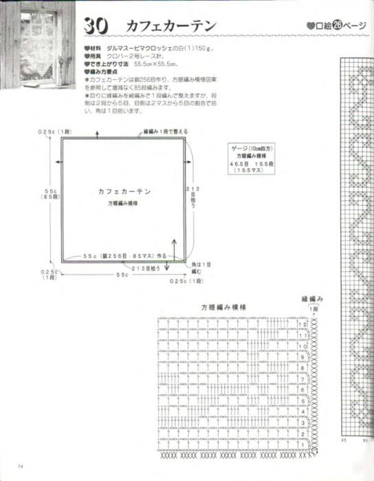 p0083 (544x700, 302Kb)