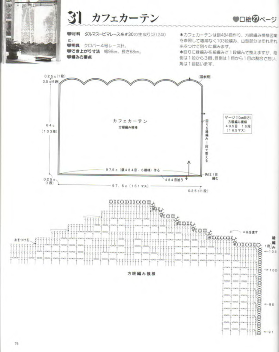 p0085 (554x700, 269Kb)