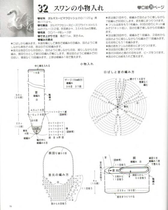 p0087 (560x700, 365Kb)