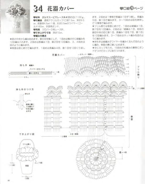 p0089 (553x700, 380Kb)