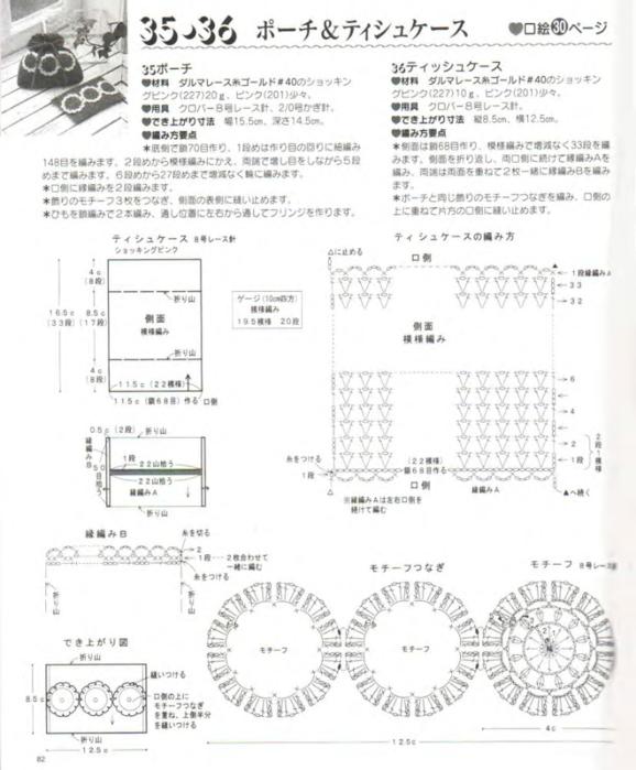 p0091 (578x700, 399Kb)