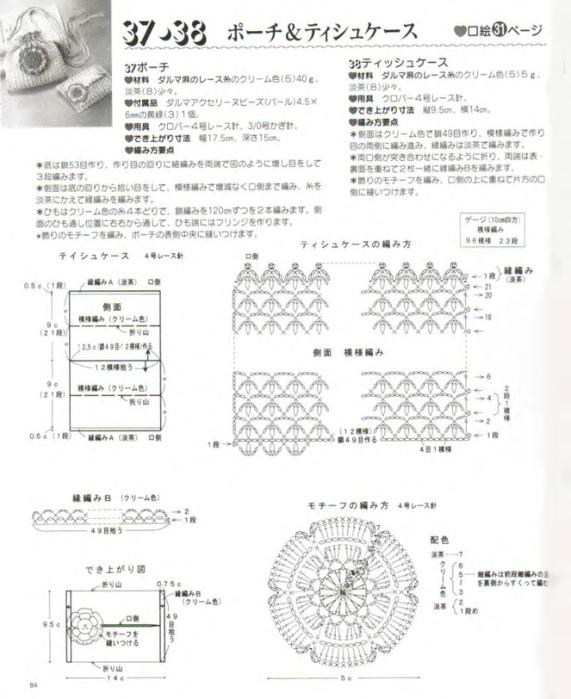 p0093 (571x700, 408Kb)