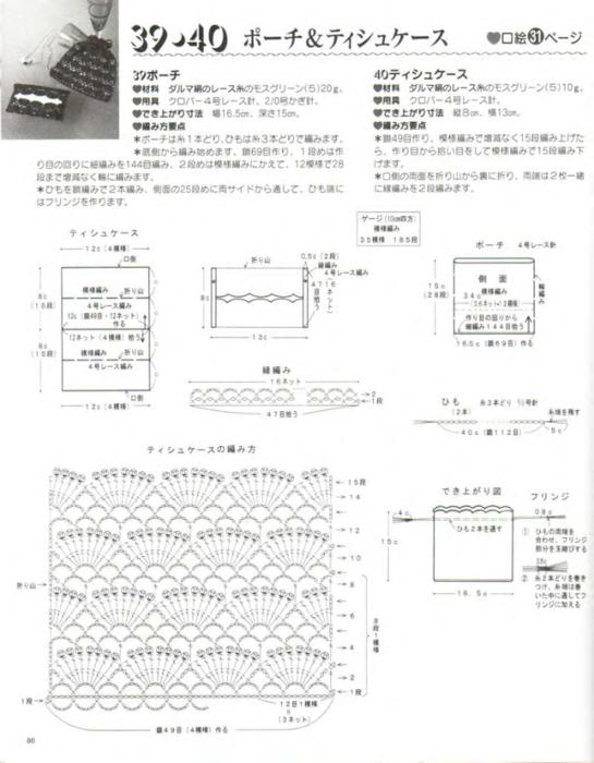 p0095 (545x700, 378Kb)