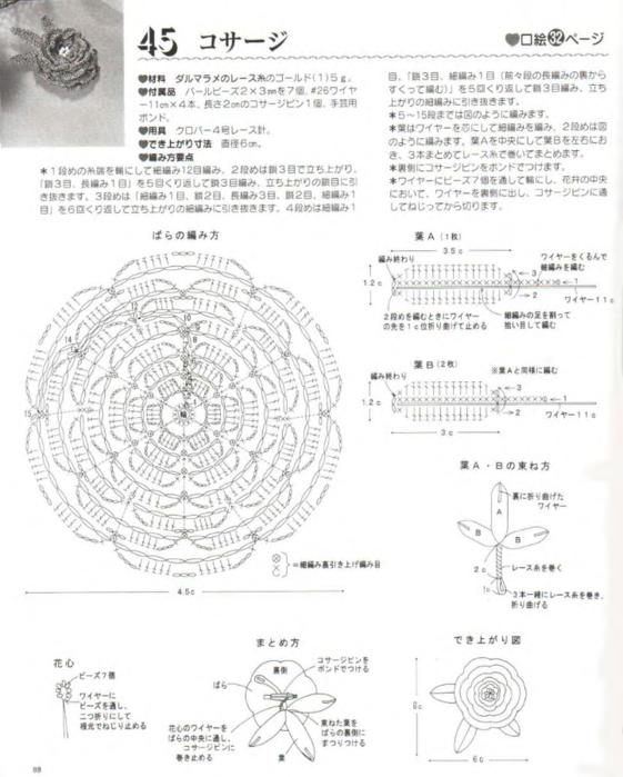 p0097 (561x700, 390Kb)