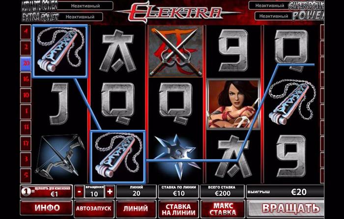 2.0 Elektra (700x447, 307Kb)